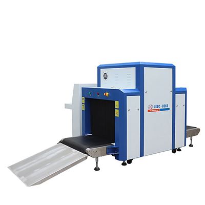 baggage scanner manufacturer